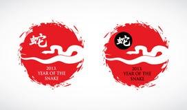 2013. Jaar van het slangsymbool royalty-vrije illustratie