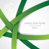 2013. kaart met groen lint Stock Afbeelding
