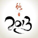 2013: Kinesiskt år för vektor av ormen Arkivfoto