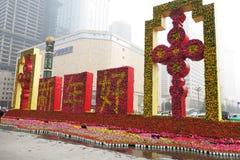 2013 lyckliga kinesiska nya år Arkivfoto