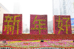 2013 lyckliga kinesiska nya år Royaltyfri Bild