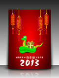 2013 new year celebration background. Greeting card or gift card with snake of 2013 new year celebration. EPS 10 stock illustration