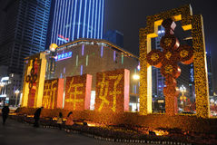 2013 nuovi anni cinesi felici alla notte Fotografie Stock Libere da Diritti