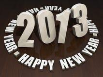 2013 nuovi anni felici Fotografie Stock
