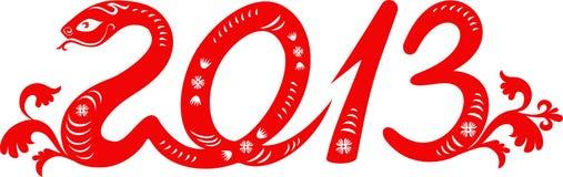 2013 Snake year. Snake year 2013. Chinese zodiac symbol Stock Images