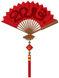 2013 Snake Year Red Chinese Fan Illustration. 2013 Chinese New Year of the Snake on Red Chinese Paper Fan with Tassel Jade Beads and Sign with Good Fortune Text Stock Illustration