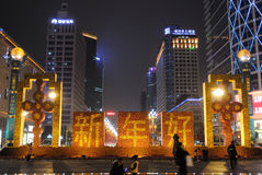 2013 szczęśliwych chińskich nowy rok przy nocą Zdjęcia Royalty Free