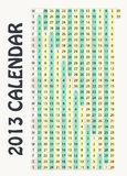2013 vector calendar Royalty Free Stock Images