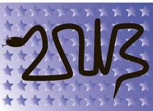 2013 węży błękit Ilustracja Wektor