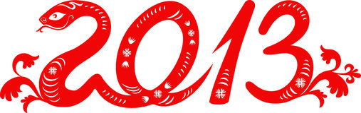 2013 Węży rok Obrazy Stock