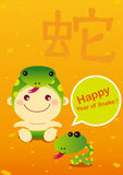 2013, Year of Snake. A cute baby and snake wishing you have a happy year of snake Stock Illustration