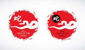 2013. Year of the snake symbol. Vector illustration of snake with chinese symbol representing year of the snake Royalty Free Illustration