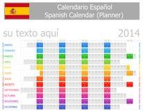 2014西班牙语与水平的月的计划程序日历 免版税库存图片