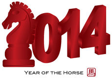 2014 κινεζικό άλογο τρισδιάστατο Illusrtation Στοκ Εικόνες