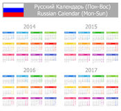2014-2017 Type-1 Russian Calendar Mon-Sun. On white background Royalty Free Stock Photography