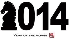 2014 Chińskich Końskich Illusrtation ilustracji