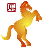 2014 Chinese Horse Standing Pose Illustration. 2014 Chinese Lunar New Year of the Horse Stance with Horse Text Symbol Isolated on White Background Illustration Royalty Free Stock Photo