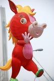 2014 Chinese New Year lantern festival Stock Photo
