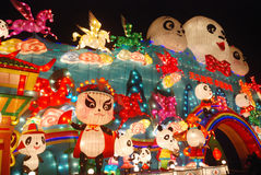 2014 Chinese New Year lantern festival Royalty Free Stock Photography