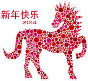 2014 Chinese Zodiac Horse Polka Dots. 2014 Chinese Lunar New Year of the Horse Zodiac Polka Dots Pattern with Happy New Year Text Isolated on White Background Vector Illustration