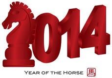 2014 chinesisches Pferd 3D Illusrtation Stockbilder