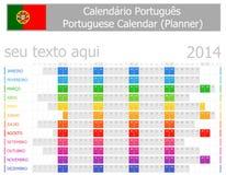 2014 Portugiese-Planer-Kalender mit horizontalen Monaten Stockbilder
