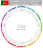 2014 Portuguese Circle Calendar Mon-Sun. On white background Stock Photos
