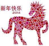 2014 punti di Polka cinesi del cavallo dello zodiaco Fotografia Stock