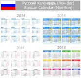 2014 Russian Mix Calendar Mon-Sun Stock Images