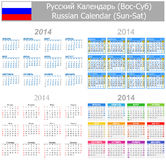 2014 Russian Mix Calendar Sun-Sat. On white background Stock Images