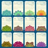2017 Calendar decorated with circular flower mandala Stock Photos