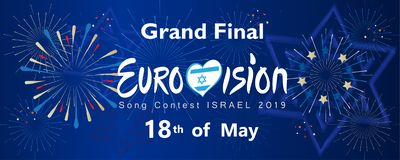 Free 2019 Abstract Eurovision Song Contest International Music Festival Fireworks Background Stock Photo - 140835520