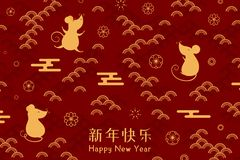 Free 2020 Chinese New Year Card Stock Photography - 161861102
