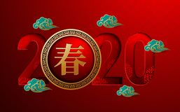 Free 2020 Chinese New Year Greeting Card Zodiac Sign With Paper Cut. Year Of The Rat. Golden And Red Ornament.Concept For Holiday Banne Stock Image - 164465391