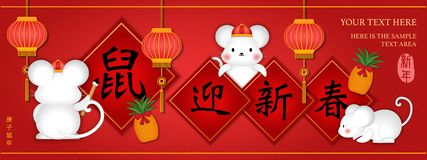 Free 2020 Happy Chinese New Year Of Cartoon Cute Rat Writing Spring Couplet And Pineapple Lantern Decoration. Chinese Translation : New Stock Image - 164639571