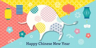 Free 2021 Chinese New Year Ox Illustration Royalty Free Stock Image - 192692766