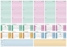 2021 Planning And Calendar With Number Of Week Type Space And Seasonal Division Royalty Free Stock Photography