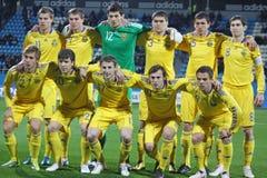 21 национальная команда Украина вниз Стоковая Фотография