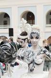 21 hairdresses конкуренции творческое составляют Стоковые Изображения