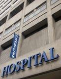 医院 库存照片