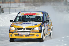 21st traditional Race Stars in Moscow Stock Images