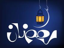 22_Islamic Illustrations Stock Photos