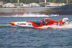 225 mistrzostw na morzu świat Fotografia Stock