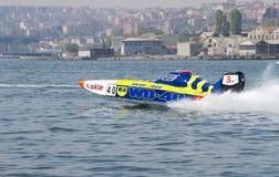 225 mistrzostw na morzu świat Obrazy Stock