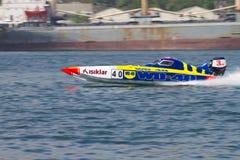 225 mistrzostw na morzu świat Obraz Royalty Free