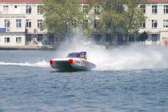 225 mistrzostw na morzu świat Zdjęcie Stock