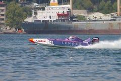 225 mistrzostw na morzu świat Obrazy Royalty Free