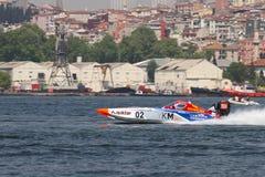 225 mistrzostw na morzu świat Obraz Stock