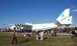 An-225 Mriya Stock Photography