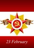 23 συγχαρητήρια Φεβρουάριος καρτών Στοκ εικόνες με δικαίωμα ελεύθερης χρήσης
